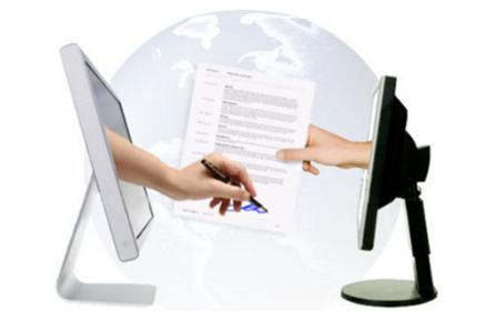 E-Customer Service